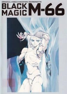 Black Magic M-66 (Dub) Episode 1 English Subbed