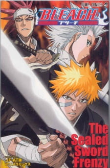 Bleach: The Sealed Sword Frenzy Episode 1 English Subbed