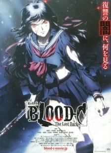 Blood-C: The Last Dark (Dub) Episode 1 English Subbed