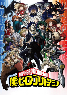 Boku no Hero Academia 5th Season (Dub) Episode 1 English Subbed