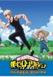 Boku no Hero Academia the Movie 2: Heroes:Rising - Epilogue Plus - Yume wo Genjitsu ni Episode 1 English Subbed