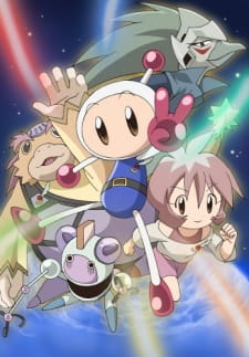 Bomberman Jetters Episode 52 English Subbed
