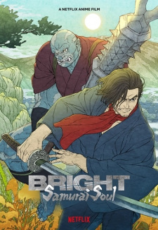 Bright: Samurai Soul Episode 1 English Subbed