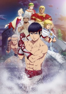 Cestvs: The Roman Fighter Episode 1 English Subbed