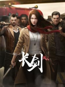 Chang Jian Feng Yun Episode 4 English Subbed