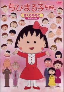 Chibi Maruko-chan Episode 80 English Subbed