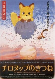 Chironup no Kitsune Episode 1 English Subbed