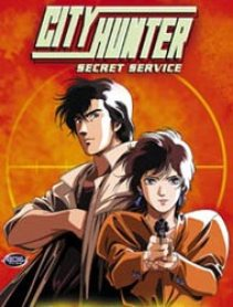 Watch City Hunter: The Secret Service full episodes online English Dub.