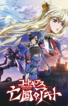 Code Geass: Boukoku no Akito (Dub) Episode 5 English Subbed