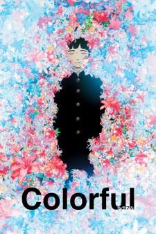 Colorful (Movie) (Dub) Episode 1 English Subbed