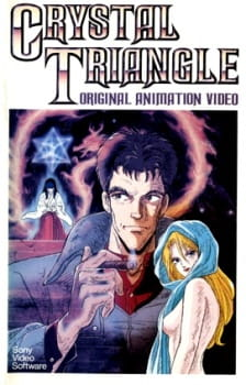 Crystal Triangle Episode 1 English Subbed