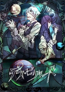 Death Billiards Episode 1 English Subbed