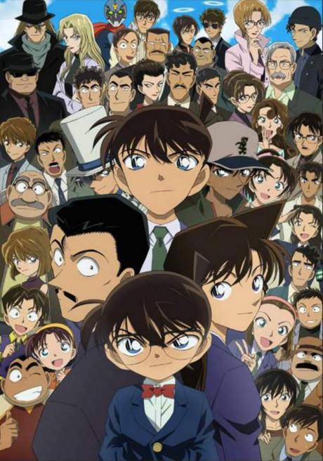 Detective Conan Episode 1023 English Subbed