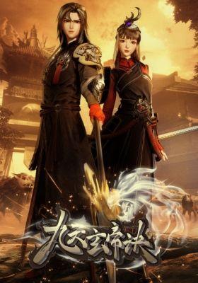 Jiu Tain Yuan Di Jue Episode 12 English Subbed