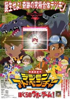 Digimon Adventure: Bokura no War Game! (Dub) Episode 1 English Subbed