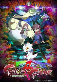 Digimon Ghost Game Episode 2 English Subbed
