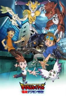 Digimon Tamers: Bousou Digimon Tokkyuu (Dub) Episode 1 English Subbed