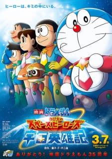 Doraemon Movie 35: Nobita no Space Heroes Episode 1 English Subbed