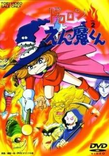 Dororon Enma-kun Episode 18 English Subbed