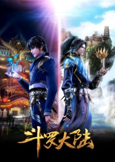 Douluo Dalu 2nd Season Episode 129 English Subbed