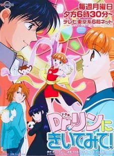 Dr. Rin ni Kiitemite! Episode 52 English Subbed
