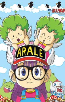 Dr. Slump: Arale-chan Episode 95 English Subbed