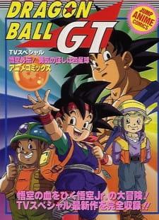 Dragon Ball GT: Gokuu Gaiden! Yuuki no Akashi wa Suushinchuu (Dub) Episode 1 English Subbed