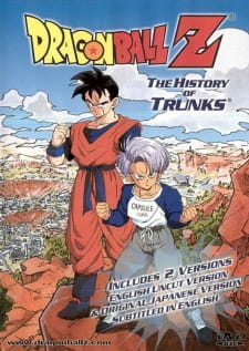Dragon Ball Z Special 2: Zetsubou e no Hankou!! Nokosareta Chousenshi - Gohan to Trunks Episode 1 English Subbed