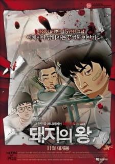 Dwaeji-ui Wang Episode 1 English Subbed