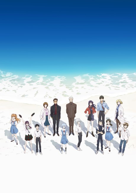 Evangelion: 3.0+1.0 Thrice Upon a Time Episode 1 English Subbed