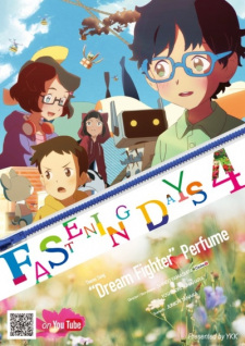 Fastening Days 4 (Dub) Episode 3 English Subbed
