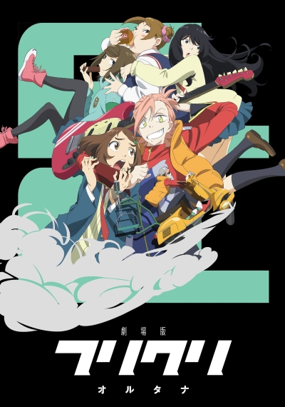 FLCL Alternative (Dub) Episode 6 English Subbed