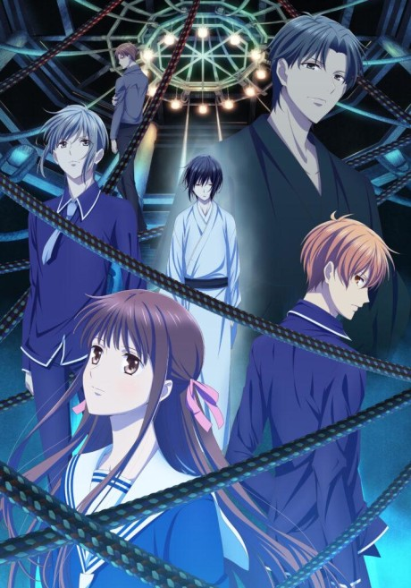 Fruits Basket: The Final Episode 7 English Subbed