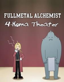 Fullmetal Alchemist: Brotherhood - 4-Koma Theater Episode 16 English Subbed