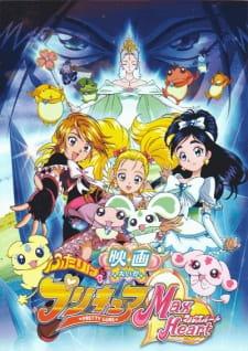 Futari wa Precure: Max Heart Movie 1 Episode 1 English Subbed