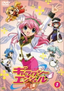Galaxy Angel 3 Specials (Dub) Episode 3 English Subbed