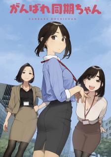 Ganbare Douki-chan Episode 5 English Subbed