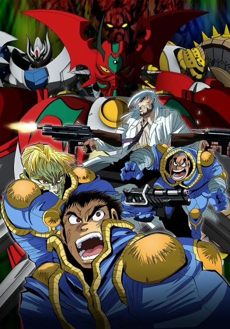 Getter Robo Arc (Dub) Episode 11 English Subbed