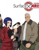 Ghost in the Shell: Arise - Another Mission Episode 1 English Subbed