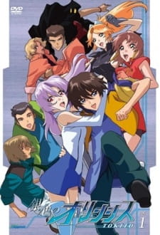 Giniro no Olynsis: Tokito Episode 12 English Subbed