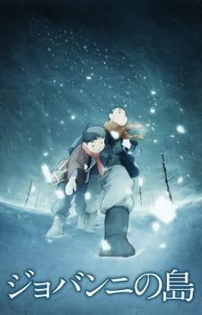 Giovanni no Shima Episode 1 English Subbed