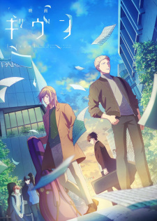 Given Movie Episode 1 English Subbed