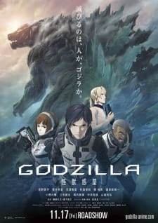 Godzilla 1: Kaijuu Wakusei (Dub) Episode 1 English Subbed