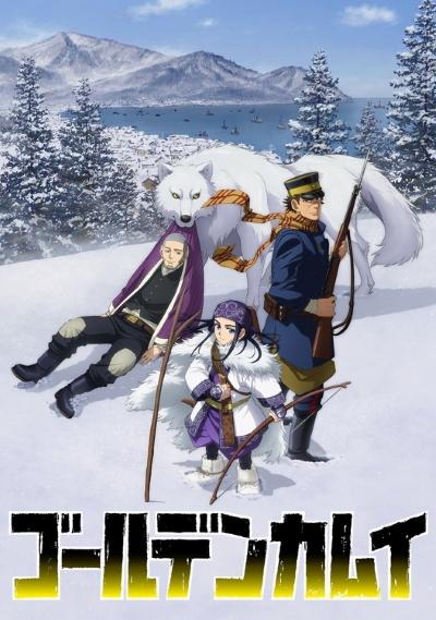 Golden Kamuy 2nd Season Episode 12 English Subbed