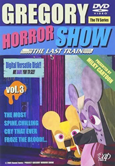 Gregory Horror Show: The Last Train (Dub) Episode 26 English Subbed