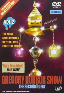 Gregory Horror Show: The Second Guest (Dub) Episode 25 English Subbed