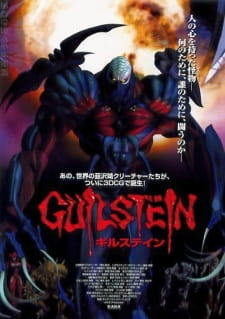 Guilstein Episode 1 English Subbed