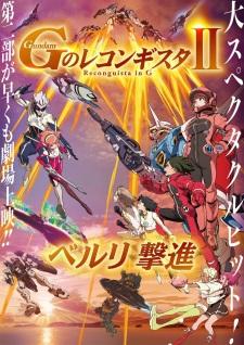 Gundam: G no Reconguista Movie II - Bellri Gekishin Episode 1 English Subbed