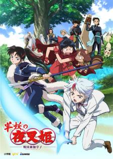 Hanyou no Yashahime: Sengoku Otogizoushi (Dub) Episode 4 English Subbed