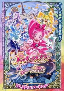 Heartcatch Precure! Movie: Hana no Miyako de Fashion Show... Desu ka!? Episode 1 English Subbed